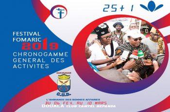 La 26e édition du festival Fomaric, c'est du 6 février au 10 mars 2019 à Douala.
