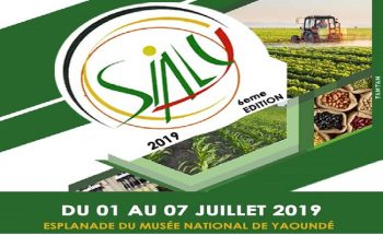 Le 6ième Salon international de l'Industrie Agroalimentaire (SIALY 2019).