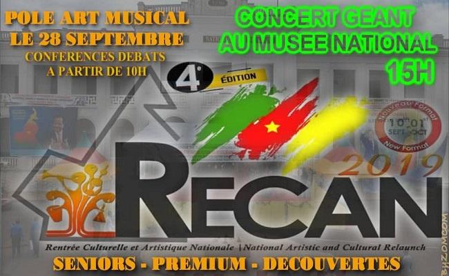 CONFÉRENCE DEBATS & CONCERT GÉANT PÔLE ART MUSICAL RECAN 2019.