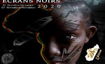 L'affiche Officielle du festival Écrans Noirs 2020 est connue.